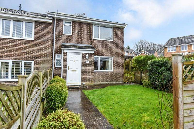 3 Bedrooms End Of Terrace House for sale in Springfield Close, Andover