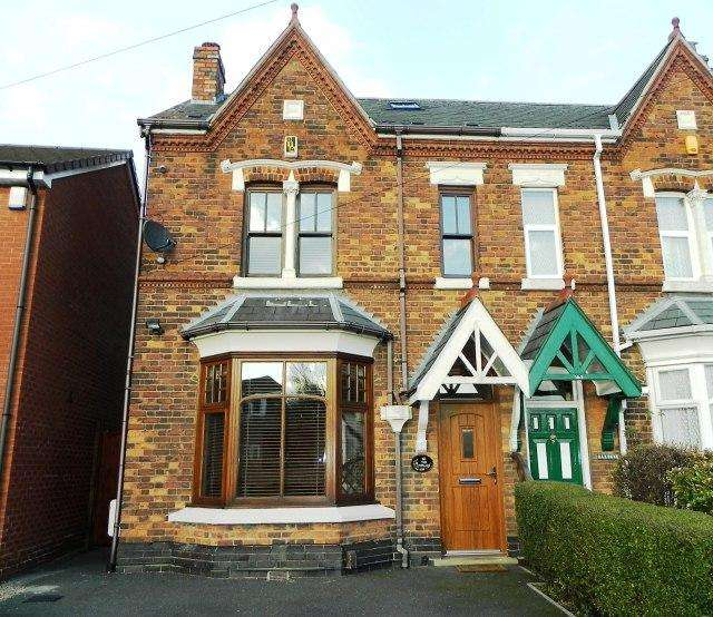 3 Bedrooms Semi Detached House for sale in Walmley Ash Road,Walmley,Sutton Coldfield
