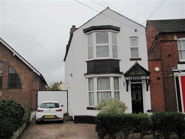 2 Bedrooms Link Detached House for sale in Station Road, Whitacre Heath