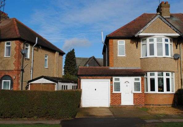 3 Bedrooms Semi Detached House for sale in Birchbarn Way, Whitehills, Northampton NN2 8DT