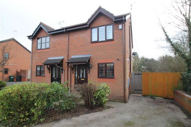 2 Bedrooms Semi Detached House for sale in Hoole Gardens, Hoole