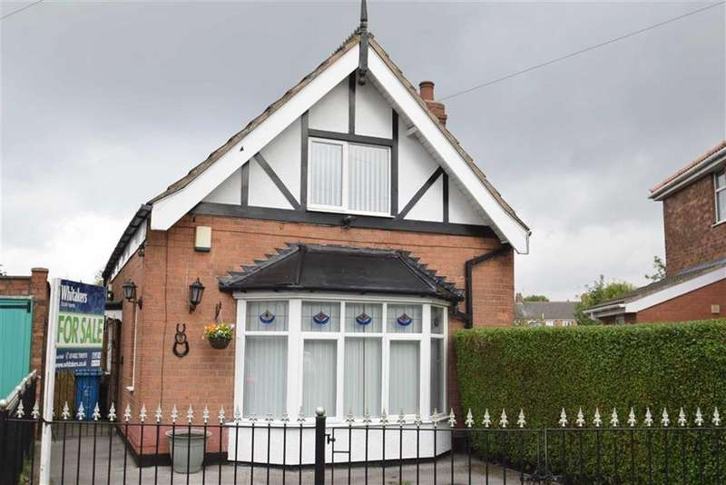 2 Bedrooms Detached House for sale in Eglinton Avenue, Shaftesbury Avenue, Hull, East Yorkshire, HU8