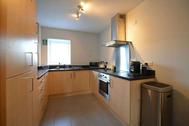2 Bedrooms Flat for sale in The Square, Northampton