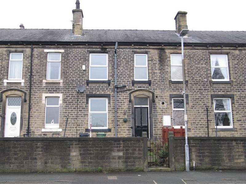 2 Bedrooms Terraced House for sale in Reinwood Road, Quarmby, Huddersfield, HD3