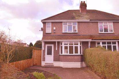 2 Bedrooms Semi Detached House for sale in Armitage Road, Rugeley, Staffordshire