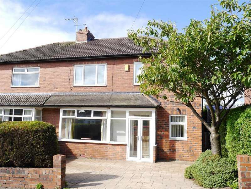 3 Bedrooms Semi Detached House for sale in South View Drive, East Bierley, BD4 6PT