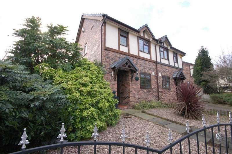 2 Bedrooms Semi Detached House for sale in Ellamsbridge Road, Sutton, St Helens, Merseyside