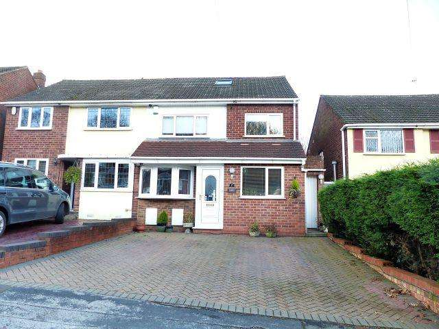 3 Bedrooms Semi Detached House for sale in Foxwood Avenue,Great Barr,Birmingham