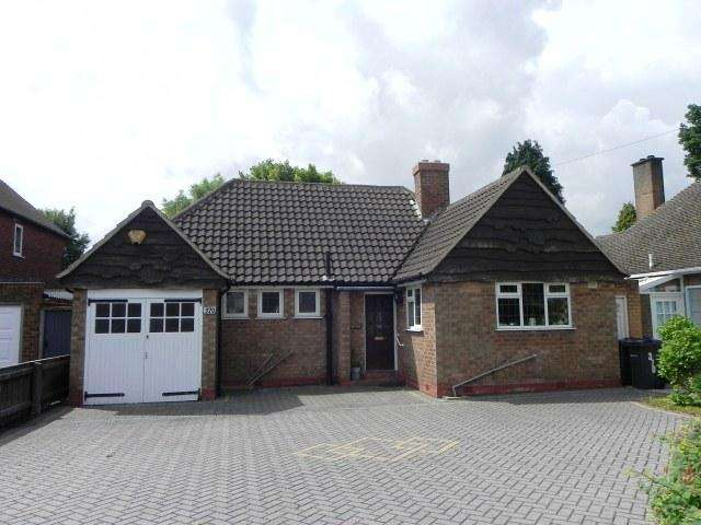 2 Bedrooms Detached Bungalow for sale in Wylde Green Road,Sutton Coldfield,West Midlands