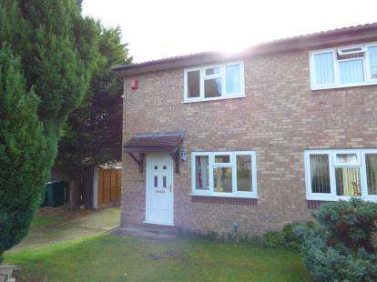 2 Bedrooms Semi Detached House for sale in Blake Close, Blacon, Chester, Cheshire, CH1