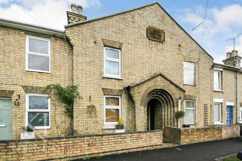 2 Bedrooms Terraced House for sale in Park Road, Ware