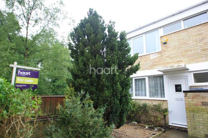 3 Bedrooms End Of Terrace House for sale in Coventry Way, Thetford