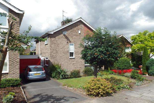 3 Bedrooms Link Detached House for sale in Ullswater Crescent, Bramcote, Nottingham, NG9