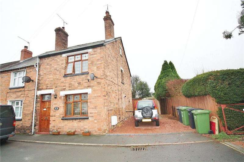 3 Bedrooms End Of Terrace House for sale in Butchers Walk, Fernhill Heath, Worcester, Worcestershire, WR3