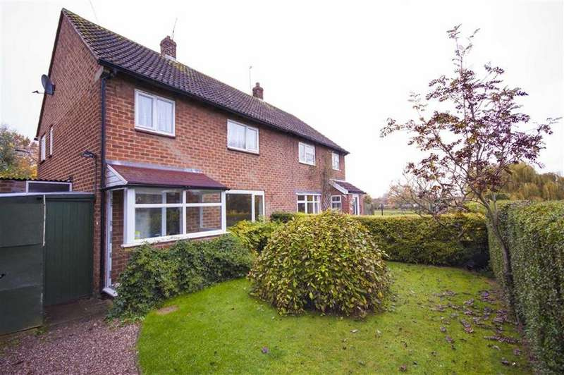 3 Bedrooms Semi Detached House for sale in Ragleth Gardens, Belvidere, Shrewsbury, Shropshire
