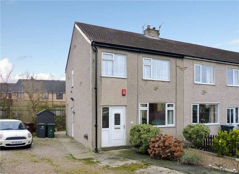 3 Bedrooms End Of Terrace House for sale in Aireworth Close, Keighley, West Yorkshire