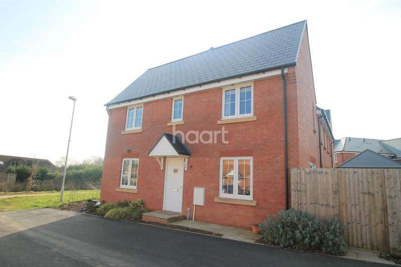 3 Bedrooms End Of Terrace House for sale in Seymour Way, Magor, Caldicot,
