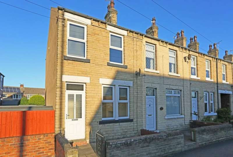 2 Bedrooms End Of Terrace House for sale in Bridge Road, Horbury