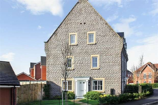 3 Bedrooms End Of Terrace House for sale in St Augustines Drive, Weston, Crewe, Cheshire
