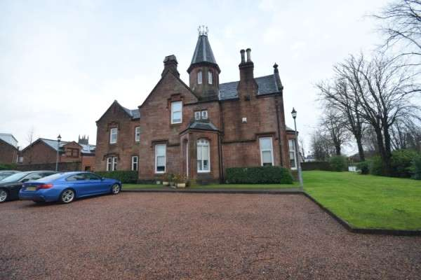 2 Bedrooms Flat for sale in The Lindens, Bothwell
