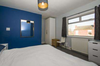 2 Bedrooms Terraced House for sale in Trent Road, Beeston, Nottingham
