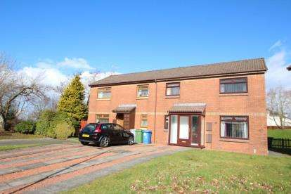 3 Bedrooms Semi Detached House for sale in Whinfell Gardens, Newlandsmuir