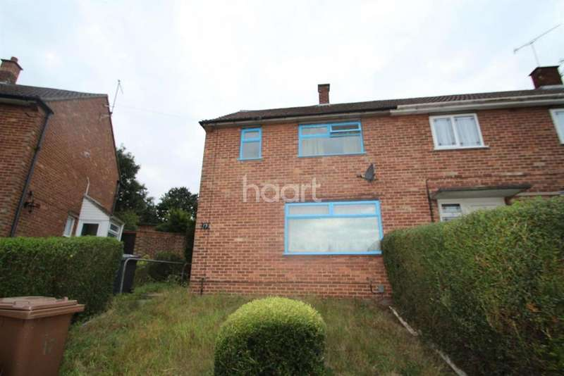 3 Bedrooms End Of Terrace House for sale in Speedwell Road, Ipswich, IP2