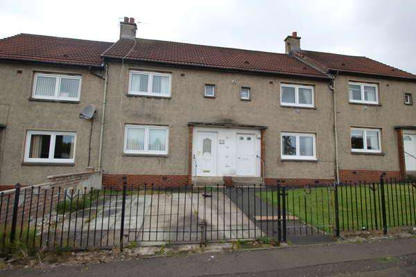 2 Bedrooms Terraced House for sale in 57 Scotia Crescent, Larkhall, ML9 1HN