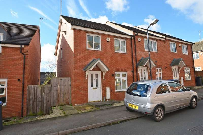 3 Bedrooms End Of Terrace House for sale in Stowe Drive, Rugby