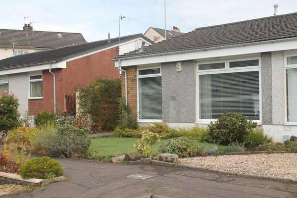 2 Bedrooms Semi Detached Bungalow for sale in 26 Inverkar Drive, Paisley, PA2 9HG