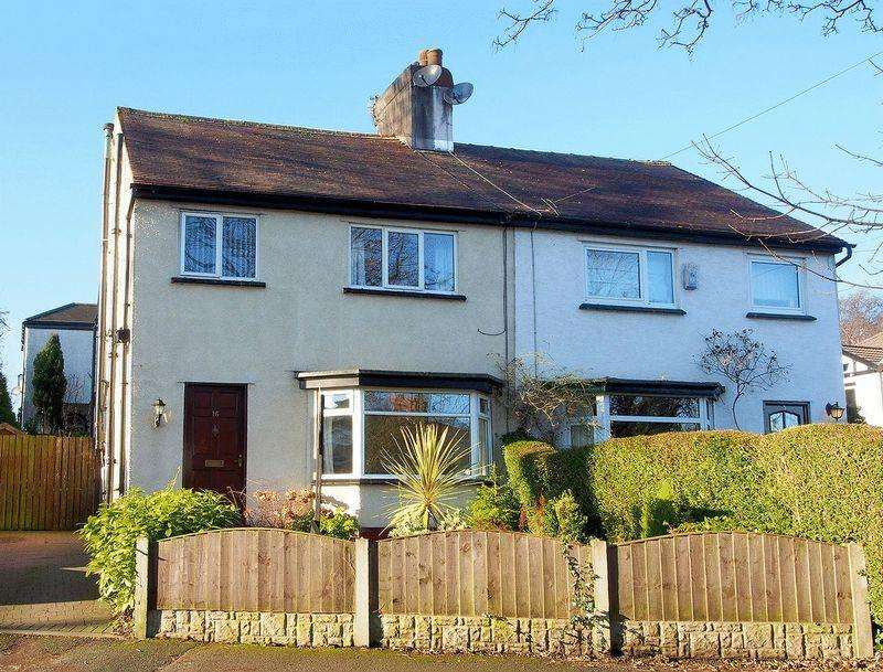 3 Bedrooms Semi Detached House for sale in Uplands, Alkrington, Middleton, Manchester M24 1FA