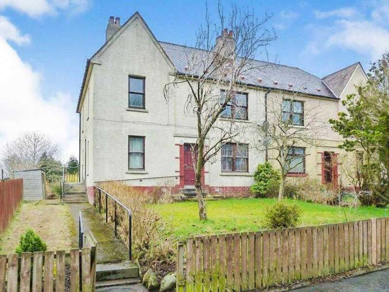 2 Bedrooms Flat for sale in Greenhill Road, Bonnybridge