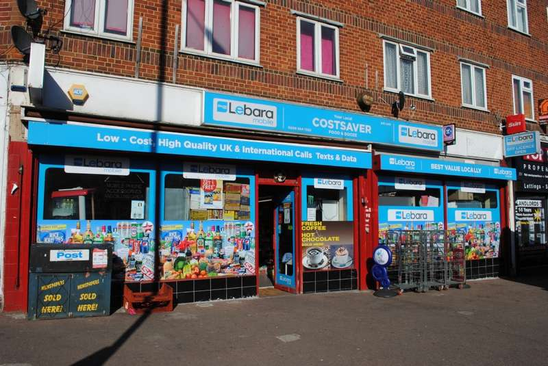 Commercial Property for sale in Oxlow Lane, Dagenham