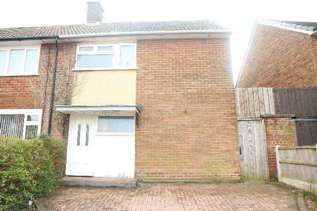 2 Bedrooms End Of Terrace House for sale in Lower Farm Road , Liverpool