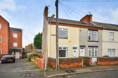 3 Bedrooms End Of Terrace House for sale in Short Street, Sutton-In-Ashfield, Nottinghamshire, Notts