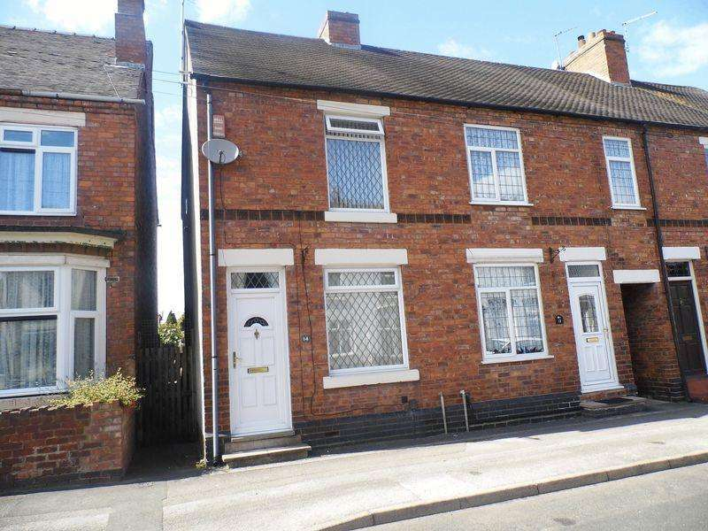 2 Bedrooms End Of Terrace House for sale in Ashtree Road, Pelsall, Walsall