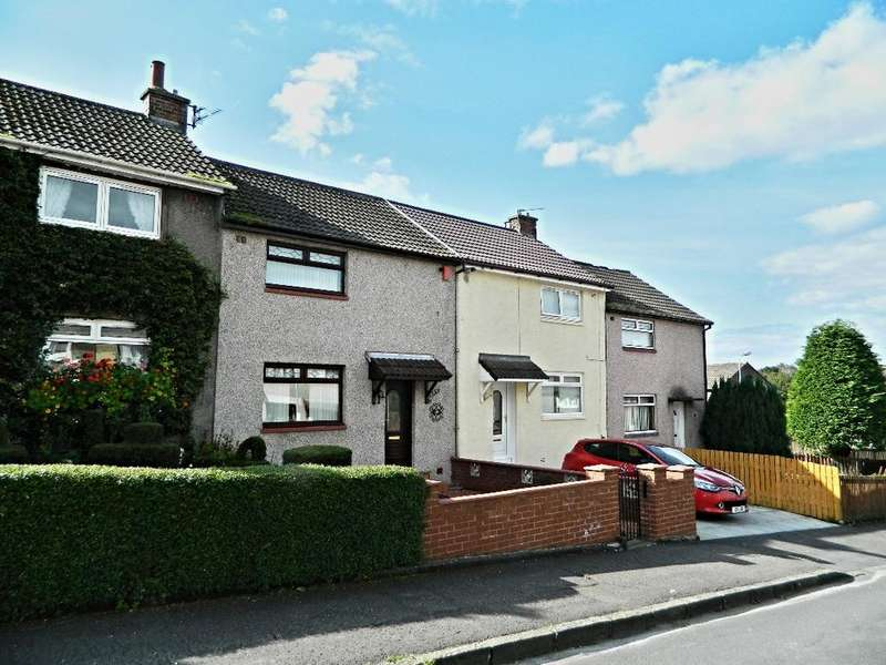 2 Bedrooms Terraced House for sale in Ballochmyle Quadrant, Catrine, Ayrshire, KA5 6PW