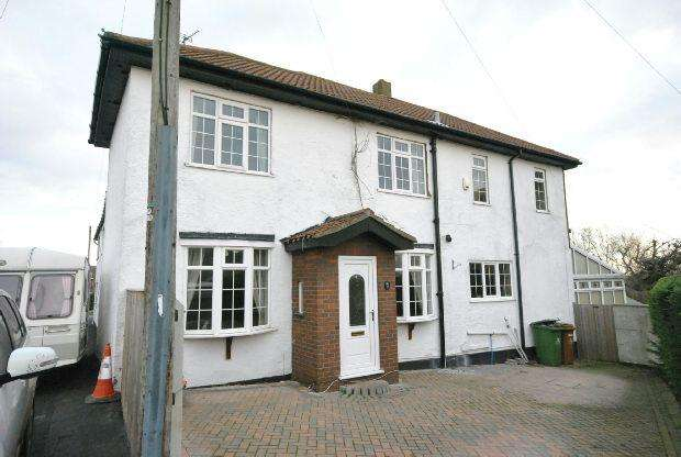 3 Bedrooms Semi Detached House for sale in Seed Close Lane, Laceby, GRIMSBY