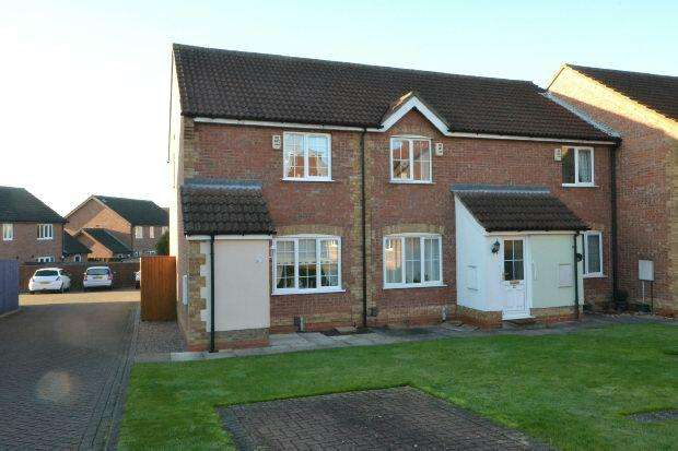 2 Bedrooms End Of Terrace House for sale in Baroness Court, GRIMSBY