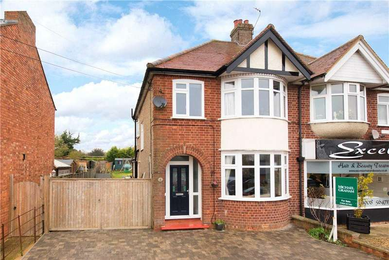 3 Bedrooms Semi Detached House for sale in Folly Road, Deanshanger, Milton Keynes, Northamptonshire