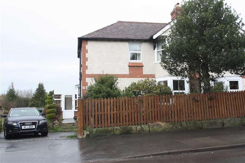 3 Bedrooms Semi Detached House for sale in Copthorne Road, Shrewsbury