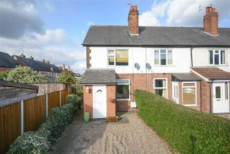 2 Bedrooms End Of Terrace House for sale in Wilford Crescent, Ruddington