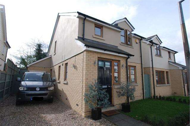 3 Bedrooms Detached House for sale in Cherry Gardens, Bishops Stortford