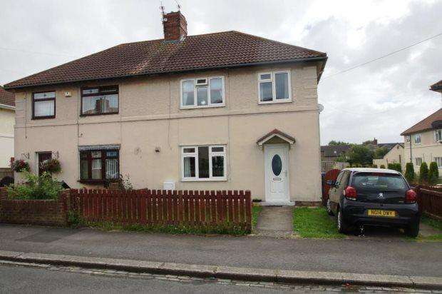 3 Bedrooms Semi Detached House for sale in SOUTHEND, HIGH PITTINGTON, DURHAM CITY : VILLAGES WEST OF