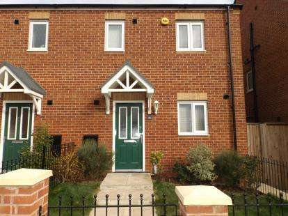 3 Bedrooms Semi Detached House for sale in Hexagon Close, Manchester, Greater Manchester