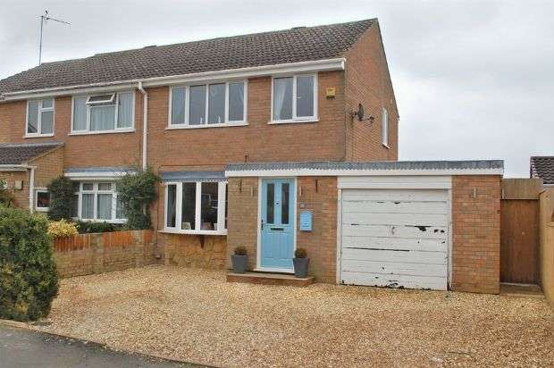 3 Bedrooms Semi Detached House for sale in Waggoners Way, Bugbrooke, Northampton NN7 3QT