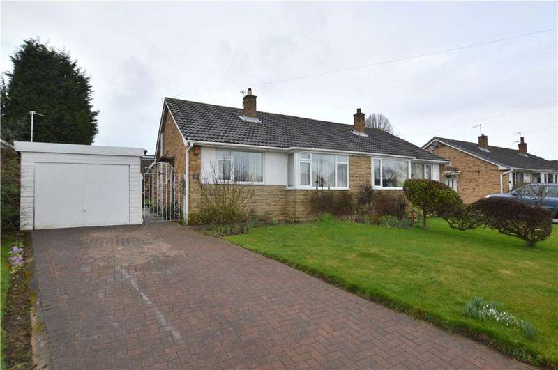 2 Bedrooms Semi Detached Bungalow for sale in Fernlea Close, Crofton, Wakefield, West Yorkshire