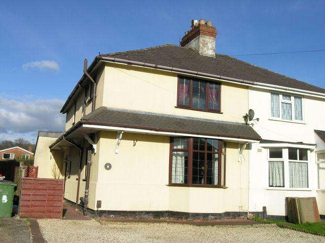3 Bedrooms Semi Detached House for sale in Allens Lane,Pelsall,Walsall