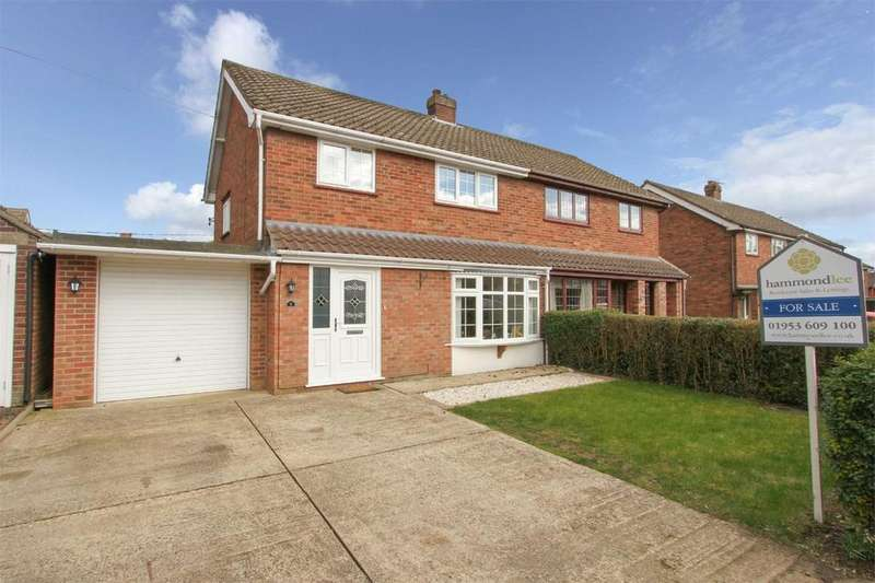 3 Bedrooms Semi Detached House for sale in Bellrope Close, Wymondham, Norfolk