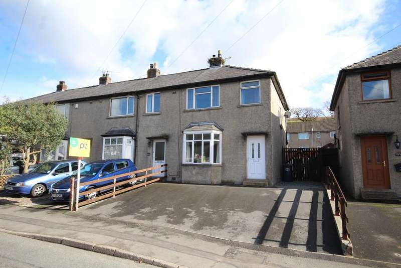 3 Bedrooms End Of Terrace House for sale in 83 Helmside Road, Oxenholme